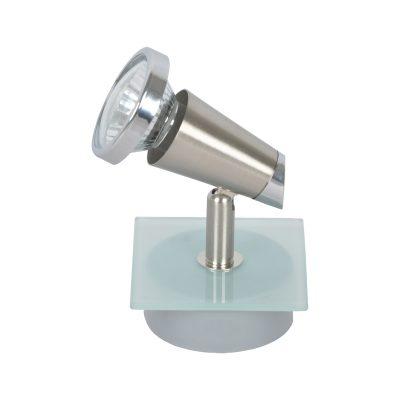 Ayaan 1 Light Square GU10 Frost Glass - AYAAN1LT